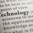 Technology — Stock Photo #41590867