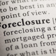 Foreclosure — Stock Photo #41590923