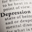 Depression — Stock Photo #41591131