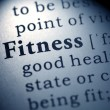 Fitness — Stock Photo #41591675