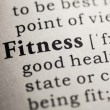 Fitness — Stock Photo #41591705