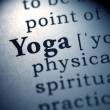 Yoga — Stock Photo #41591873