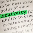 Creativity — Stock Photo #41964617