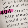 Http 404 error — Stock Photo
