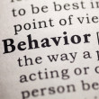 Stock Photo: Behavior