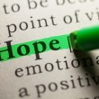 Hope — Stock Photo