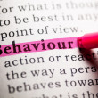 ������, ������: Fake Dictionary Dictionary definition of the word behaviour