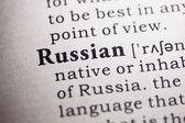 Russian — Stock Photo