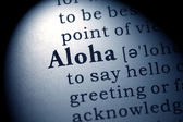 Aloha — Stock Photo