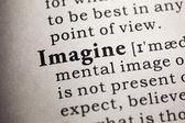 Imagine — Stock Photo