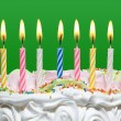 Birthday cake with candles. — Stock Photo #44054269