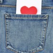 Stock Photo: Back pocket of jeans with card