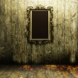 Antique mirror in a dark room — Stock Photo #16193143