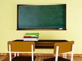Ett skrivbord, böcker, stolar och en styrelse — Stockfoto