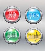 Cuatro botones — Vector de stock
