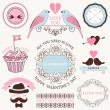 Vector set of valentine's day vintage design elements — Stock Vector
