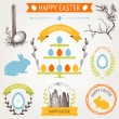 Vector collection of retro Easter icons with hand drawn vintage illustrations for your card or invitation design — Stock Vector #42789231