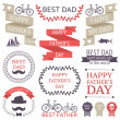 Happy fathers day — Stock Vector #45901139