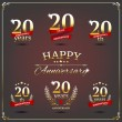Twenty years anniversary signs collection — Stock Vector #49580379