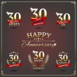 Thirty years anniversary signs collection — Stock Vector #49595601