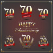 Seventy years anniversary signs collection — Stock Vector