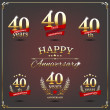 Forty years anniversary signs collection — Stock Vector #49595793