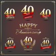 Forty years anniversary signs collection — Stock Vector