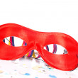 Carnival party — Stock Photo #6344905