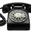 Telephone — Stock Photo #5753483