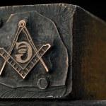 Freemason — Stock Photo #5755204