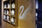 Swarovski shop and winter wonderland — Stock Photo