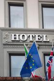 国際ホテル サイン — ストック写真