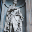 Stock Photo: Amerigo Vespucci statue