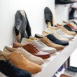 Stock Photo: Variety of leather shoes