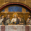 Last Supper of Christ — Stock Photo