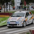 Постер, плакат: FIA World Rally Championship France 2013 Super Special Stage 1
