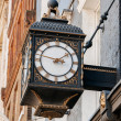 Stock Photo: Old clock on avenues of London
