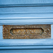 Vintage French letterbox — Stock Photo #40635289