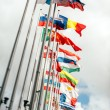 European Union Parliament all countries flags — Stock Photo #50141559