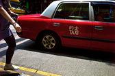 City scene in Hong Kong — Stock Photo