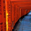 Stock Photo: Fushimi Inari Taishin Kyoto