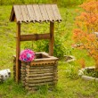 Stock Photo: Coutryside autumn view