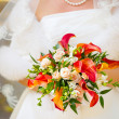 Wedding bouquet — Stock Photo #14241197