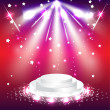 Podium with lights scene background stage — Stock Vector