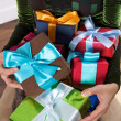 Royalty-Free Stock Photo: All the presents for me