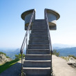 Stock Photo: Viewpoint named Mirador Fito