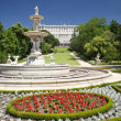 Stock Photo: Fountain palace at Campo del Moro