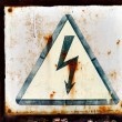 Warning sign for high voltage — 图库照片