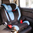 Stock Photo: Luxury baby car seat for safety