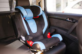 Luxury baby car seat for safety — Stock Photo